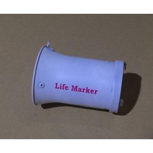 熊除けサイレン Life Marker ver3.5|tora-rd