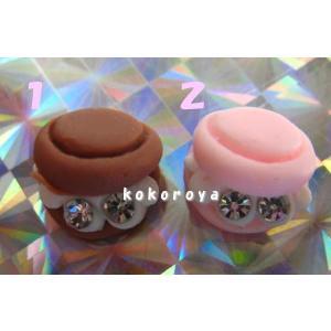【♪ネイルサイズ♪】 ストーン付きミニミニマカロン 1個 (6mm×8mm) tora-shop