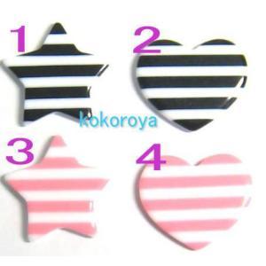 シマシマパーツ 1個|tora-shop