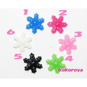 雪の結晶 1個 (14mm×14mm) |tora-shop