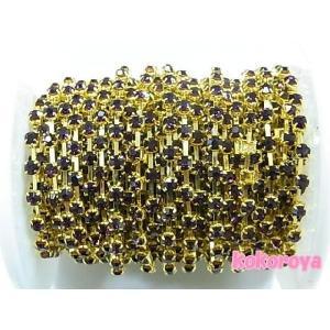 高級ガラス製ダイヤチェーン ゴールド台座 ダークアメジスト石 (10cm)