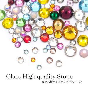ラインストーン 高品質ガラスストーン