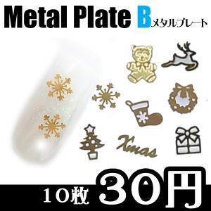 メタルプレートB 各種 10枚【ネイル/メタルパーツ/メタル】 tora-shop