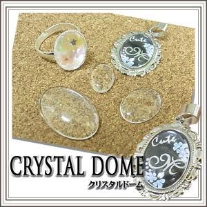 クリスタルドーム 各種|tora-shop