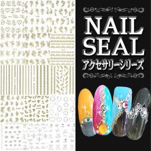 ネイルシール アクセサリーシリーズ 各種|tora-shop