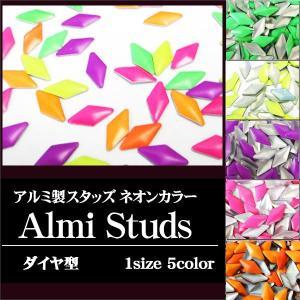 ◆アルミ製スタッズ ネオンカラーダイヤ型 100粒 tora-shop