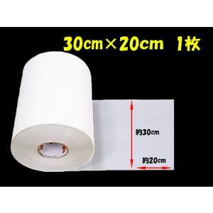 HotFixシート 切り売り 30cm×20cm 1枚|tora-shop
