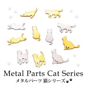 メタルパーツ 猫シリーズ 全6種 3個入り