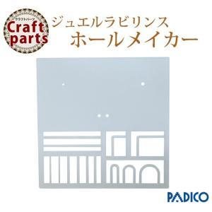 クリックポスト185円にて発送可能な商品です。クリックポストをご希望のお客様は送料選択画面でクリック...