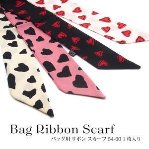 バッグ用 リボンスカーフ 1枚入 54-60|tora-shop