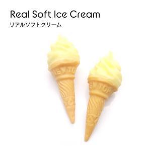 リアルソフトクリーム 1個|tora-shop
