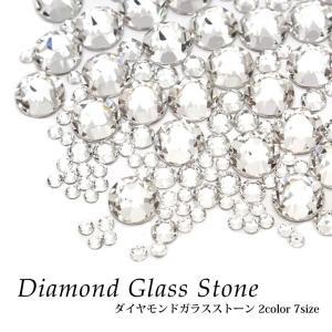 ダイヤモンドガラスストーン