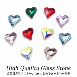 高品質ガラスストーン 19 大きめ キュートハート型 各種 3個入り tora-shop