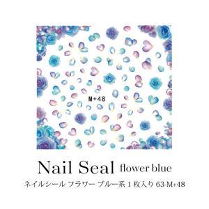 ネイルシール フラワー ブルー系 1枚入り 63-M+48|tora-shop