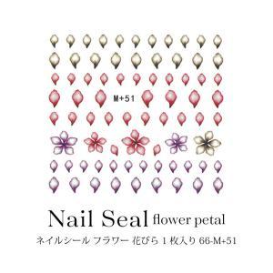 ネイルシール フラワー 花びら 1枚入り 66-M+51|tora-shop