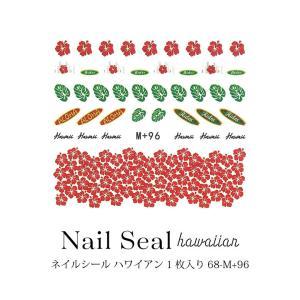 ネイルシール ハワイアン 1枚入り 68-M+96|tora-shop