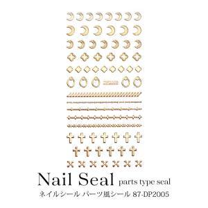 ネイルシール パーツ 風シール 87-DP2005|tora-shop