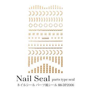 ネイルシール パーツ 風シール 88-DP2006|tora-shop