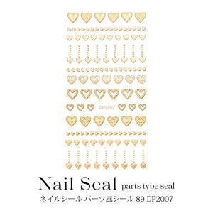 ネイルシール パーツ 風シール 89-DP2007|tora-shop