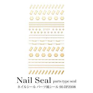 ネイルシール パーツ 風シール 90-DP2008|tora-shop