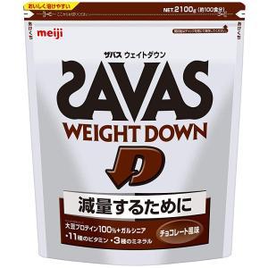 明治 ザバス ウェイトダウン チョコレート風味【100食分】 2,100g