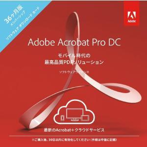 Adobe Acrobat Pro DC 36か月版(最新PDF)|Windows/Mac対応|パッ...