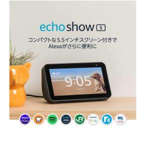 Echo Show 5 (エコーショー5) スクリーン付きスマートスピーカー with Alexa、...