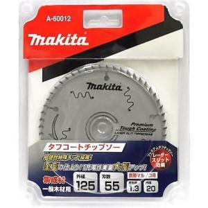 マキタ プレミアムタフコートチップソー 125mm 55P|torakiti-sayama