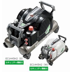 日立 高圧コンプレッサ EC1445H2 セキュリティ機能付 torakiti-sayama