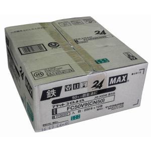 マックス 2×4用ロール釘 50mm FC50V9(CN50)