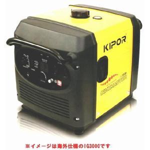 パワーテック インバータ発電機 IG2800|torakiti-sayama