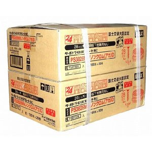 マックス ターボドライバ用ネジ PS-3828MWアカ 2000本入×2|torakiti-sayama