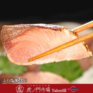日本に数軒しかない種麹屋「石黒種麹店」が作る「糀」は、古くから糀文化・発酵文化が発展してきた北陸の智...
