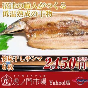 漬け込みダレは、長年、脂の乗った旨味のある魚を漬け込み続けた塩汁(ショシル)を使用。塩汁には、熟成さ...