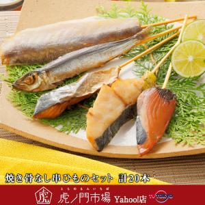 伊勢志摩で干物の製造を始めて50年。親子3代続く干物屋「山藤」。伊勢志摩で水揚げされた魚をはじめ、伊...