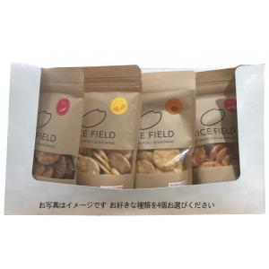 RICE FIELD CHIPS ライスフィールドチップス 4袋セット ギフト 京寿楽庵 toraya-sweets