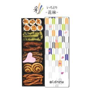 oldnew彩 花林 1缶 ギフト 矢絣柄 オールドニューいろどり 京寿楽庵|toraya-sweets