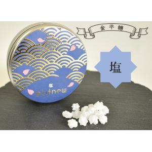 oldnew金平糖 塩 1缶 青海波柄 オールドニュー  おしゃれ お菓子 プレゼント 贈り物 手土産|toraya-sweets