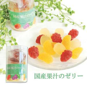 国産果汁ゼリー ペクチンゼリー 京寿楽庵 ハロウィン 七五三 toraya-sweets