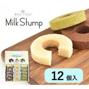 ミルクスタンプ バームクーヘン12個入 ミルク ショコラ 抹茶 ギフト 贈り物 内祝 京寿楽庵 ハロウィン 七五三|toraya-sweets