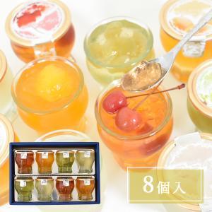 涼の雫 8個入 ゼリー ギフト チェリー ぶどう びわ 白桃 りょうのしずく 瓶ゼリー フルーツゼリー 内祝 京寿楽庵 お取り寄せ 敬老の日 ギフト|toraya-sweets
