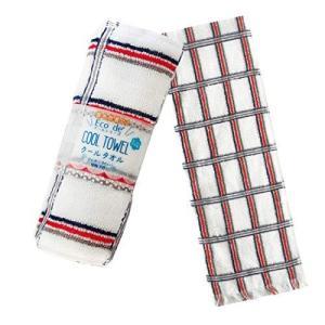 クールタオル 冷却タオル Eco de クール 濡らさなくても冷たい 約16cm×90cm 1枚 カ...