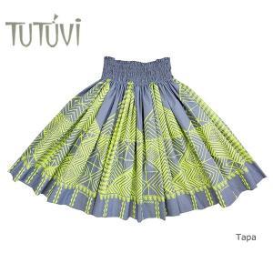 フラダンス衣装 パウスカート トーチジンジャー TUP-FT461 TUTUVIパウ 柄:タパ/色:チャコール・ライム