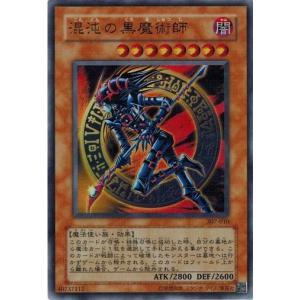 遊戯王 中古ランクB(良い) 307-010 混沌の黒魔術師 (パラレルレア) 暗黒の侵略者