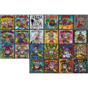 ぼくらのビックリマン ノーマル全22枚セット(セミコンプ)  スーパーゼウス編 torekado0822