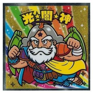 ぼくらのビックリマン 特1 光★闇★神(スーパーダブルゼウス) スーパーゼウス編 torekado0822