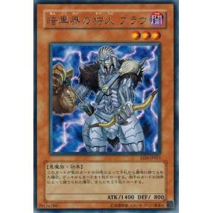 遊戯王 中古ランクB(良い) EEN-JP021 暗黒界の狩人 ブラウ (レア) ELEMENTAL ENERGY torekado0822