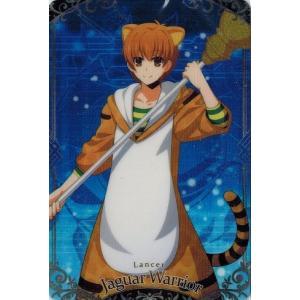 Fate/Grand Order ウエハース2 5 ランサー/ジャガーマン (N)