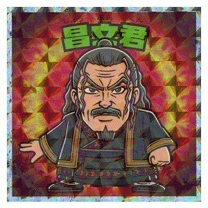 商品名:昌文君 (ショウブンクン) 収録:キングダムマン 群雄割拠編 品番:No.03 キングダムと...