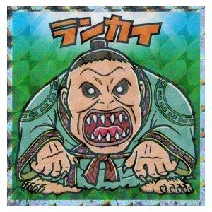 商品名:ランカイ (ランカイ) 収録:キングダムマン 群雄割拠編 品番:No.06 キングダムとビッ...